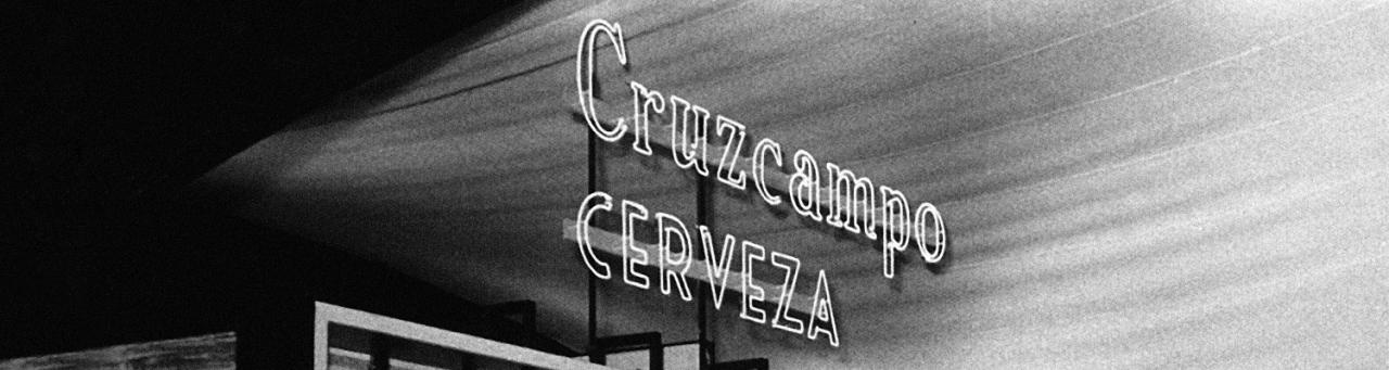 Fábrica_de_cerveza_Cruzcampo